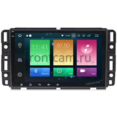 CarMedia MKD-G882-P5 Hummer H2 2007-2009 Android 9.0