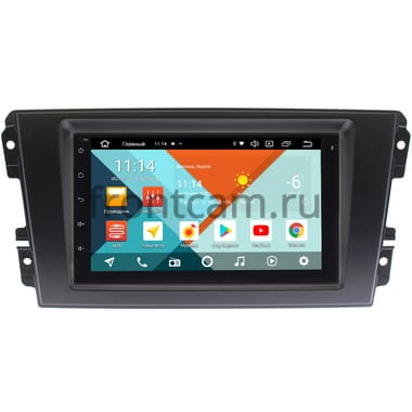 Datsun On-Do, Mi-Do 2014-2019 Wide Media MT7001PK-2/16-RP-DTOD-95 на Android 9.1 (DSP 3G-SIM)